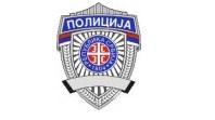 mup-logo01_20140120_143740