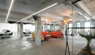 Nova Iskra Workspace Savamala