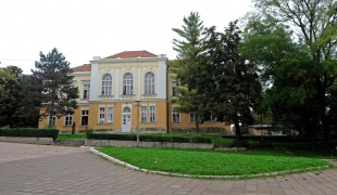 Ante Bogicevic Elementary School