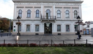 Belgrade City Library