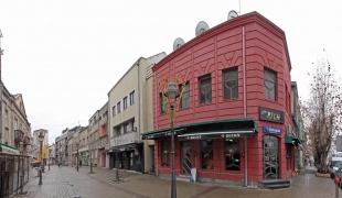 Center of Smederevo