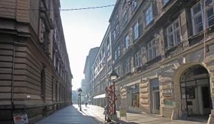 Pedestrian street Čika Ljubina