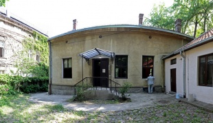 Jovanovic house