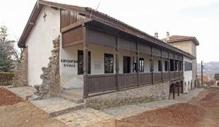 Karađorđe Town