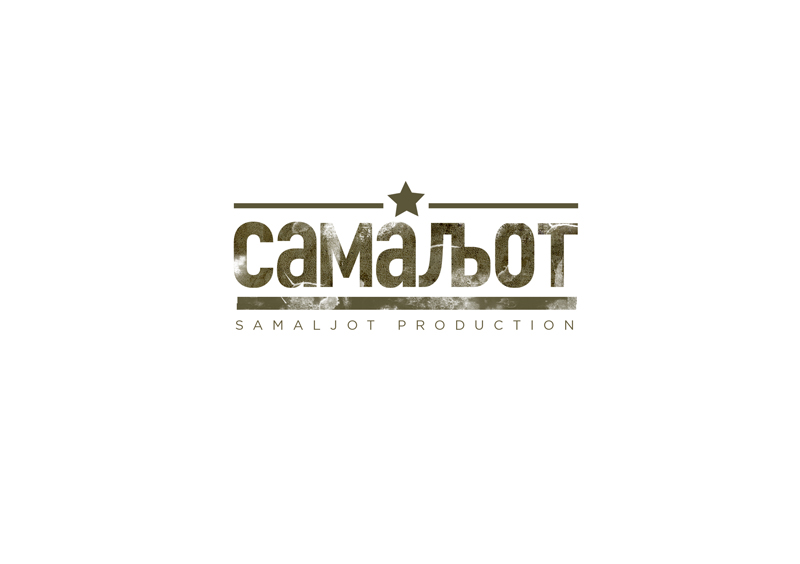 Samaljot Production