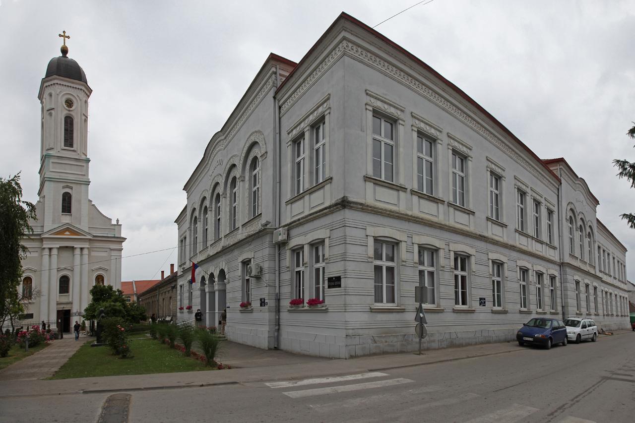 Music High School in Veliko Gradište