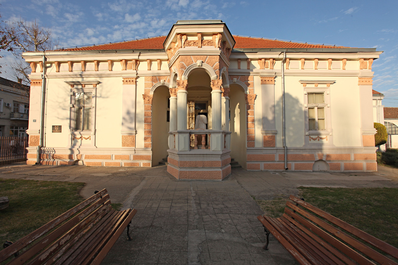 National Museum in Požarevac
