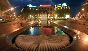Nikola Pašić Square
