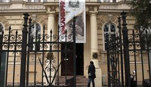 Vojvodina Museum