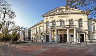 Pančevo Museum