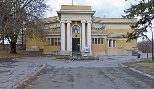 Pavilion Cvijeta Zuzorić