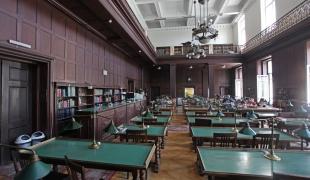 University Library Svetozar Marković