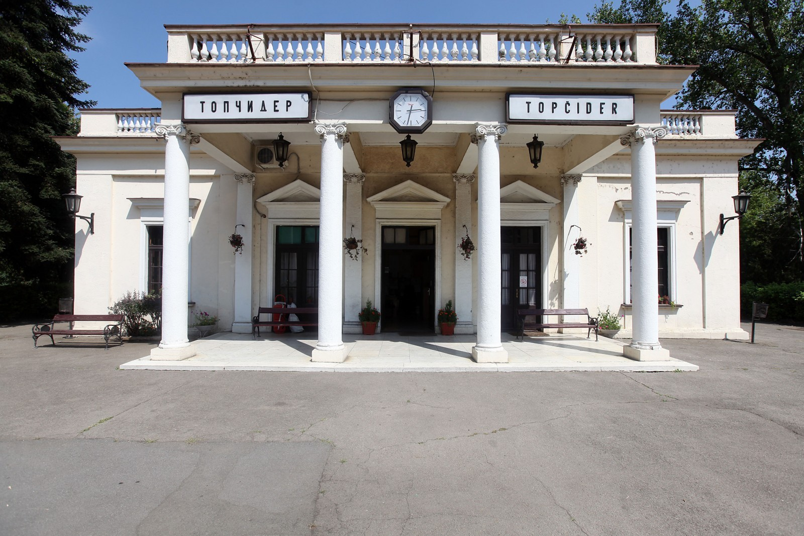Topčider Railway station