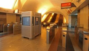 Vukov Spomenik Underground Station