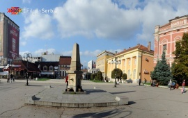 Center of Zaječar