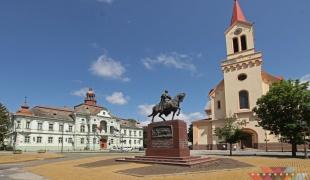 Zrenjanin City Hall