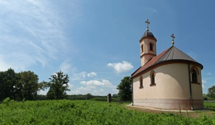 The Church of Mother Angelina (Obed Monastery)