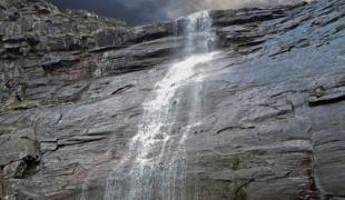 Čunguljski skok waterfall