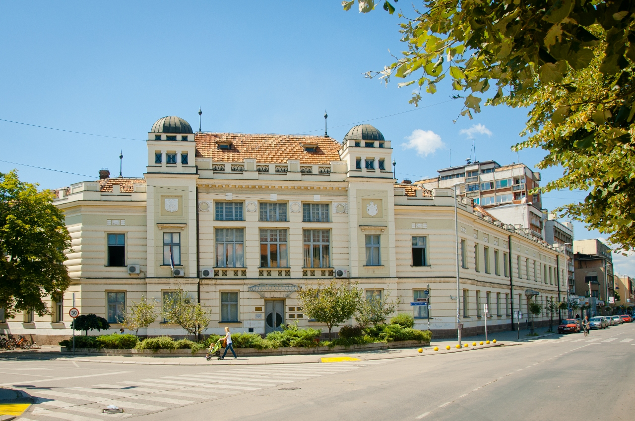 Courthouse in Pirot