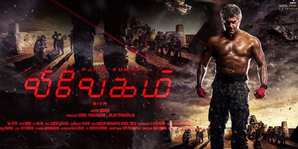 Latest Indian Blockbuster 'Vivegam' Wraps in Serbia