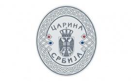 carina-srbija-grb