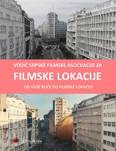 Preuzmite e-izdanje Vodiča za filmske lokacije